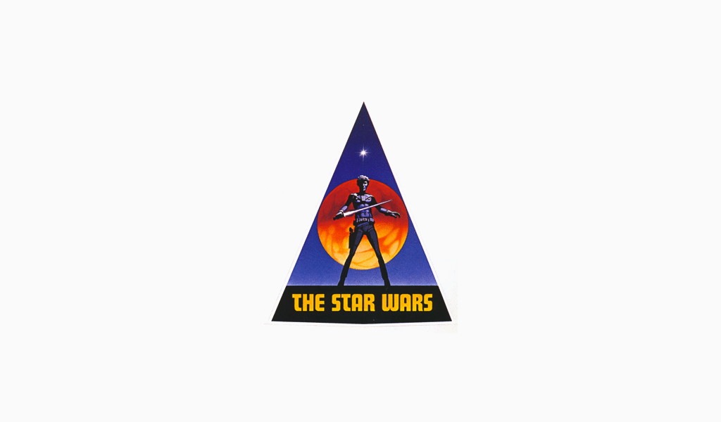 Star Wars 70s logo