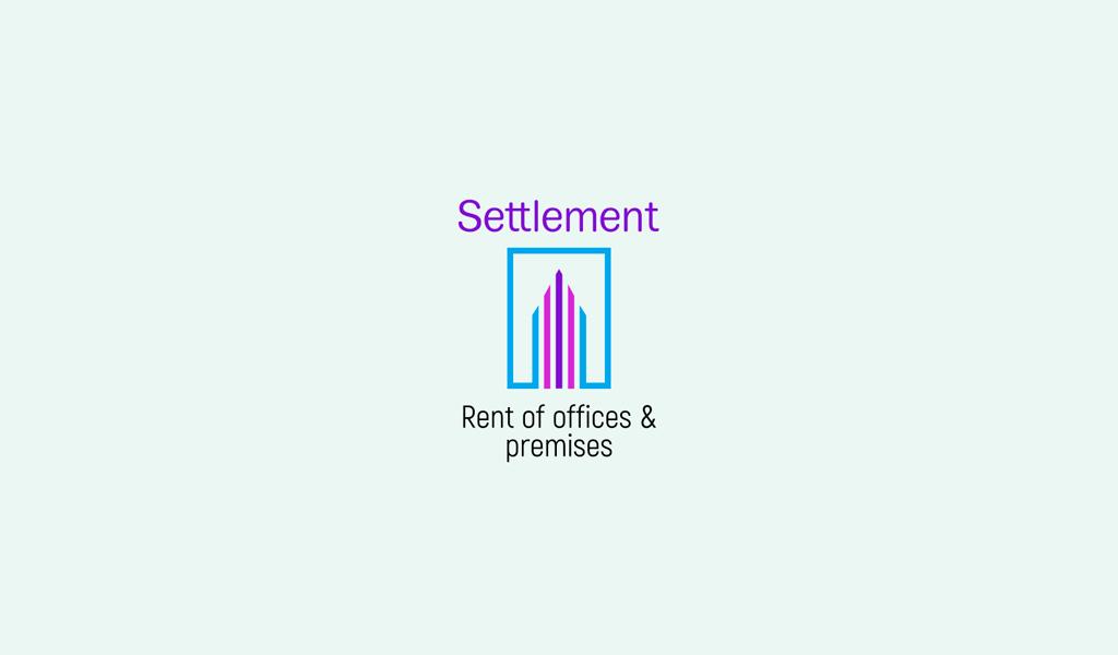 Building vertical lines Logo