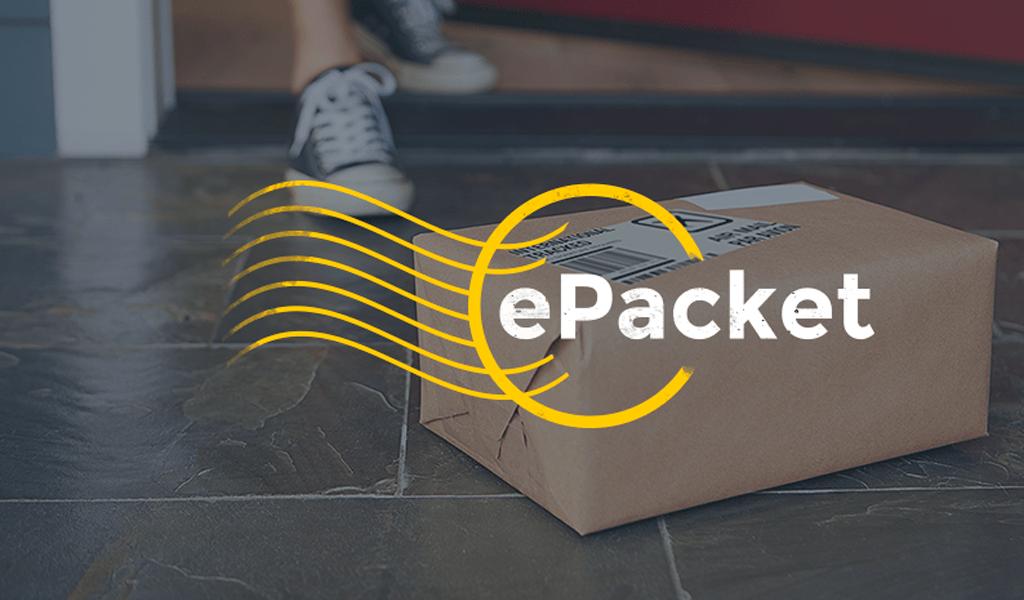 ePacket service