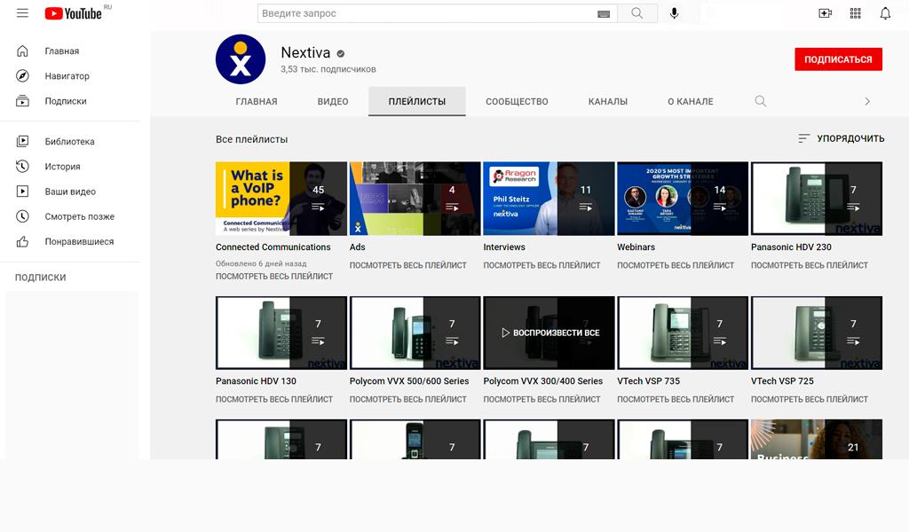 Nextiva youtube
