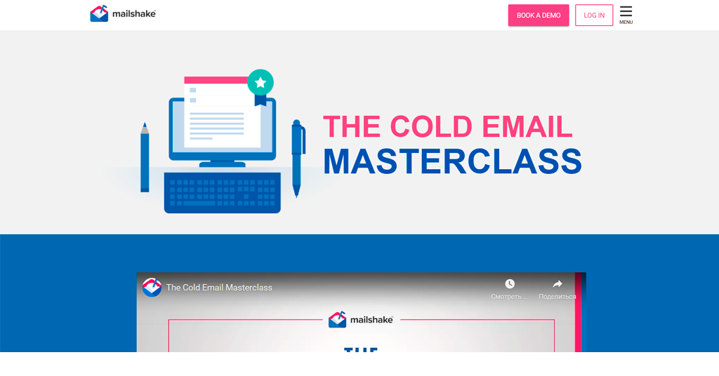 Cold Email Masterclass by Mailshake